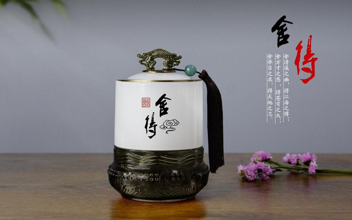 舍得琉璃茶叶罐