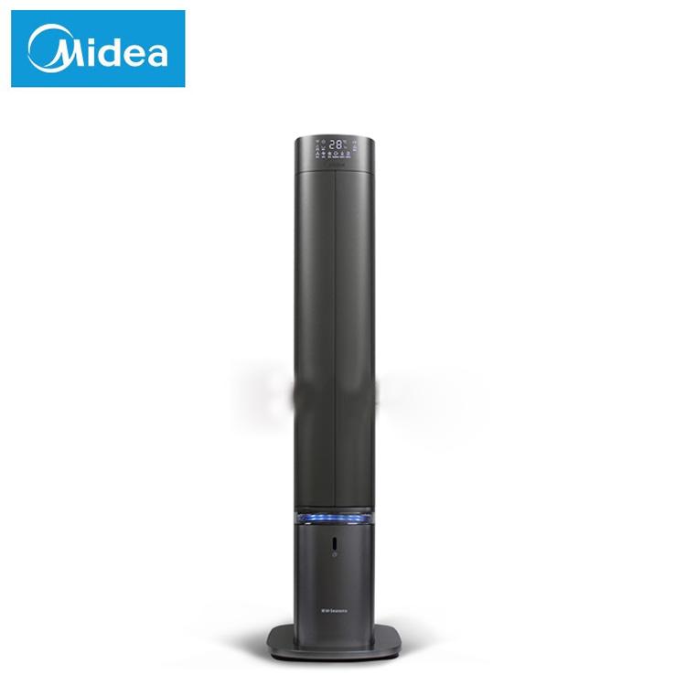 美的(Midea)取暖器暖风机家用客厅卧室电暖器智能语音遥控定时节能静音 NFY-ES